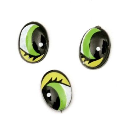 Очички рисувани 9x6x1.5 мм зелени с мигли жълти -20 броя