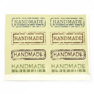 Самозалепващи стикери правоъгълни 50x18 мм с надпис HANDMADE Асорте цветове -8 броя