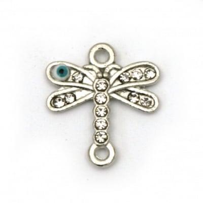 Свързващ елемент метал с кристалисъс синьооко водно конче 22x15 мм цвят сребро -2 броя