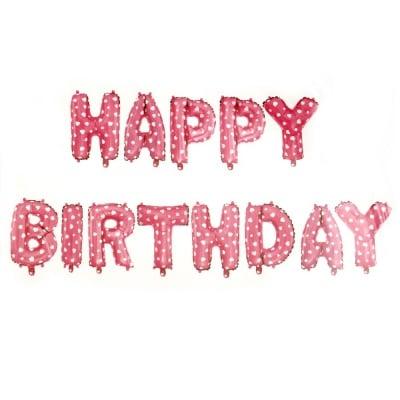 Балон фолиев HAPPY BIRTHDAY -13 букви цвят розов
