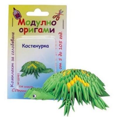 Комплект Модулно оригами Костенурка