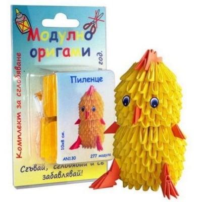 Комплект Модулно оригами пиленце