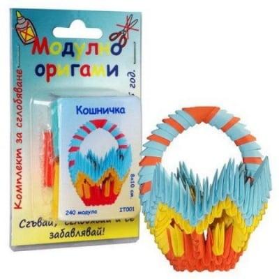 Комплект Модулно оригами Кошничка
