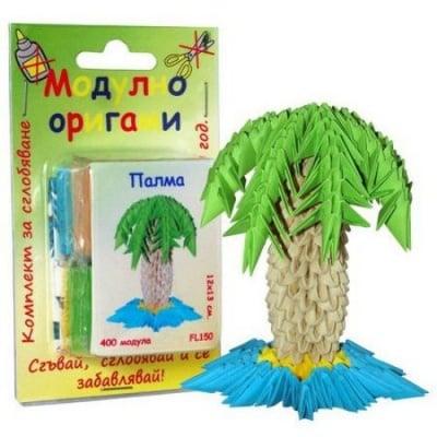Комплект Модулно оригами Палма
