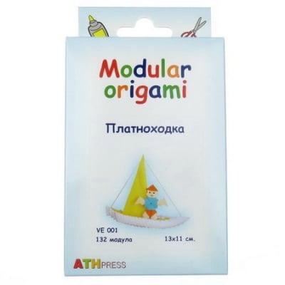 Комплект Модулно оригами Платноходка