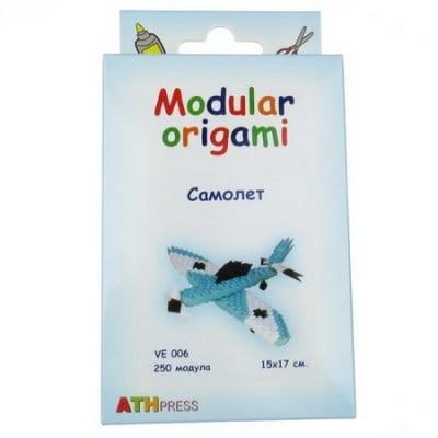 Комплект Модулно оригами Син самолет