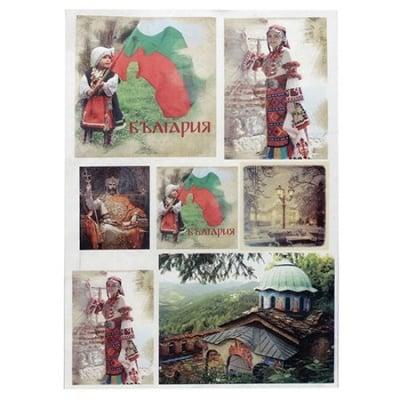 Хартия за декупаж оризова БЪЛГАРИЯ -A3 29.5x42 см