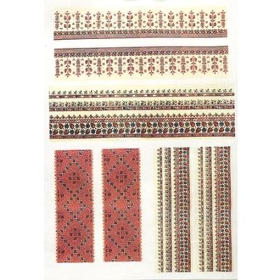 Хартия за декупаж оризова ШЕВИЦИ 1 -A3 29.5x42 см