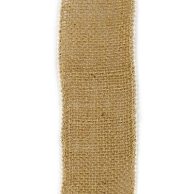 Основа за апликация лента зебло с перли 6x200 см.