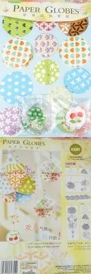 Комплект за направа и декорация на 10 броя хартиени топки -2 големи и 8 малки