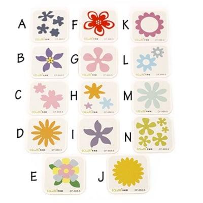 Щанца за изрязване от 9 мм до 43 мм АСОРТЕ цветя