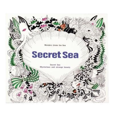 Книжка за оцветяване антистрес 24x24.5 см 24 страници - Secret Sea