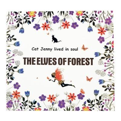 Книжка за оцветяване антистрес 24x24.5 см 24 страници - The Elves Of Forest