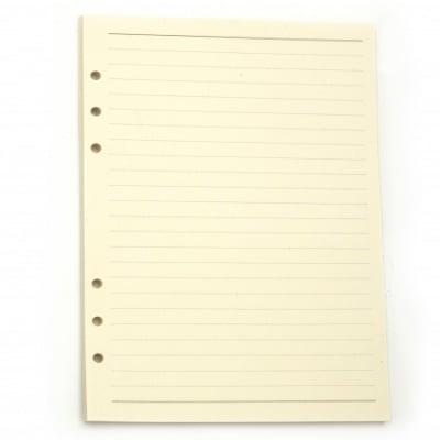 Резервни страници за албум или тефтер 45 броя А5 143x212см бели на редове