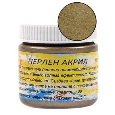 Акрилна боя перлена 75 мл -антик бронз PP01