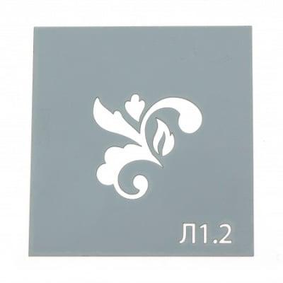 Шаблон за многократна употреба размер на отпечатъка 4x4 см Л1.2