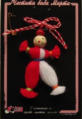 Мартеници Пижо цветни конци 10 броя