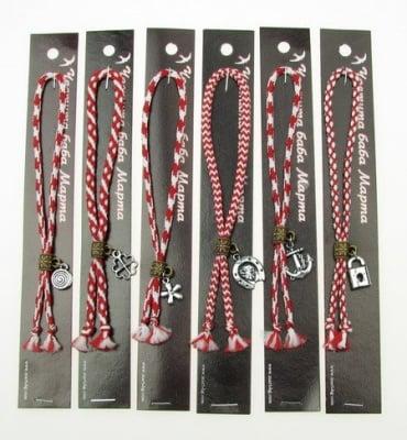 Мартеници гривна шнур с висулка 10 броя