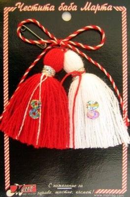 Мартеници Пискюли с ламе и копринена апликация 10 броя