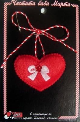 Мартеници сърце с панделка 10 броя