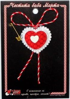 Мартенички сърца 10 броя