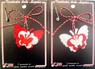 Мартеничка пеперуда 10 броя