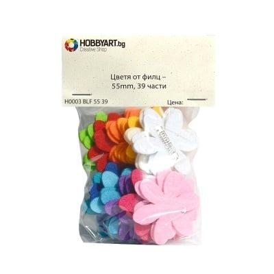 Комплект деко фигурки Цветя от филц – 55 mm, 39 части