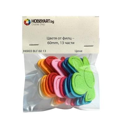 Комплект деко фигурки Цветя от филц – 60mm, 13 части