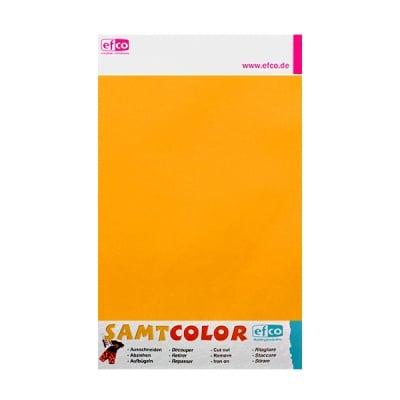 Цветен лист за декоративна щампа, SAMTCOLOR, 250 x 200 mm, 1 бр., златосто жълт