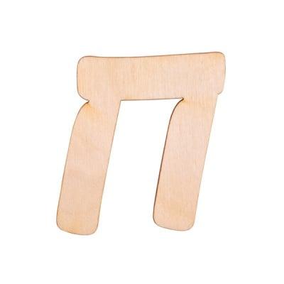 "Деко фигурка буква ""П"", дърво, 28 mm"