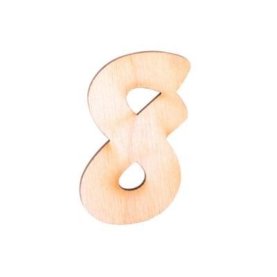 """Деко фигурка цифра """"8"""", дърво, 50 mm"""