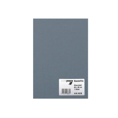 Филц занаятчийски 0,8-1 mm, 100% вискоза, мишo сив