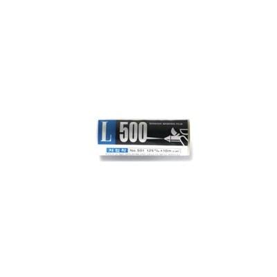 Фолио защитно самозалепващо L500