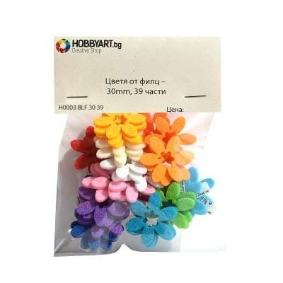 Комплект деко фигурки Цветя от филц – 30mm, 39 части