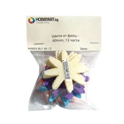 Комплект деко фигурки Цветя от филц – 60mm, 12 части