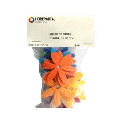 Комплект деко фигурки Цветя от филц – 65mm, 39 части