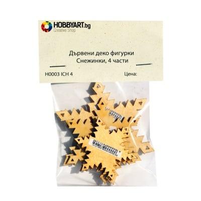 Комплект, дървени деко фигурки Снежинки, 4 части