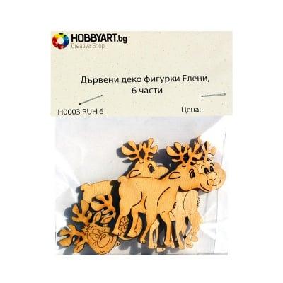 Комплект, дървени деко фигурки Елени, 6 части