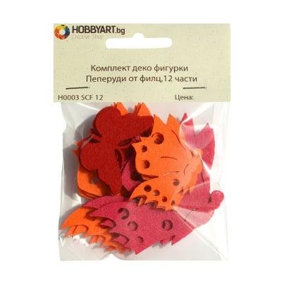 Комплект деко фигурки Пеперуди от филц, 12 части