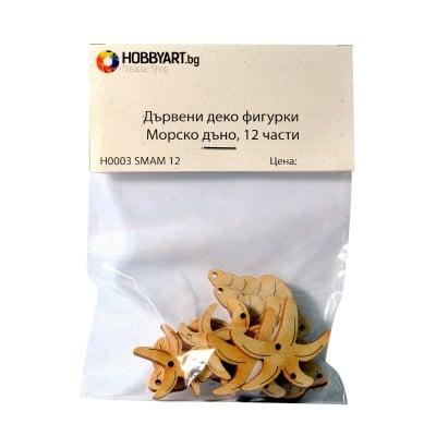 Дървени деко фигурки Морско дъно, 12 части