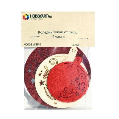 Комплект деко фигурки, Коледни топки от филц, 4 части