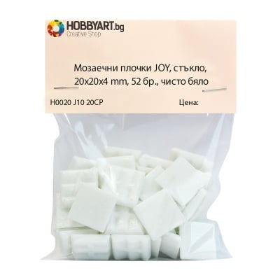 Мозаечни плочки JOY, стъкло, 20x20x4 mm, 52 бр., чисто бяло