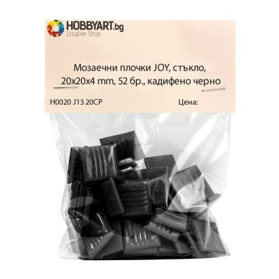 Мозаечни плочки JOY, стъкло, 20x20x4 mm, 52 бр., кадифено черно