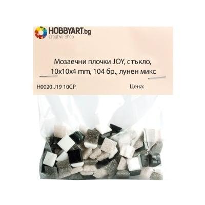 Мозаечни плочки JOY, стъкло, 10x10x4 mm, 104 бр., лунен микс