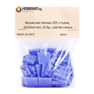 Мозаечни плочки JOY, стъкло, 20x20x4 mm, 52 бр., светло синьо