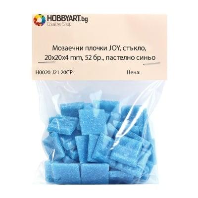 Мозаечни плочки JOY, стъкло, 20x20x4 mm, 52 бр., пастелно синьо