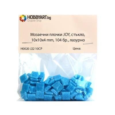 Мозаечни плочки JOY, стъкло, 10x10x4 mm, 104 бр., лазурно