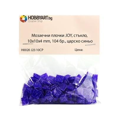 Мозаечни плочки JOY, стъкло, 10x10x4 mm, 104 бр., царско синьо