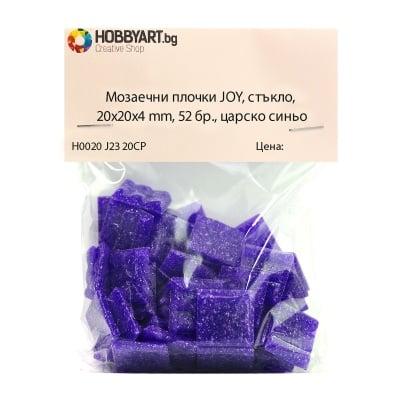 Мозаечни плочки JOY, стъкло, 20x20x4 mm, 52 бр., царско синьо