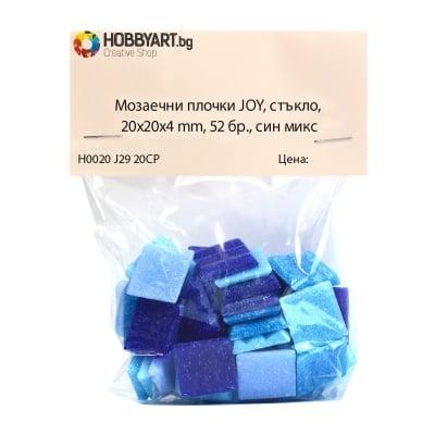 Мозаечни плочки JOY, стъкло, 20x20x4 mm, 52 бр., син микс
